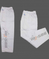 Celana Training Putih Polos